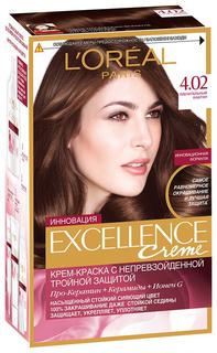 Краска для волос LOreal Paris Excellence тон 4,02 Пленительный каштан