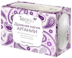 """Натуральное мыло TEANA """"Древняя магия аргании"""" TH003, 100 гр."""