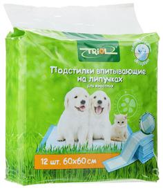 Пеленки для домашних животных Triol для собак и кошек 12шт 60 x 60см 12шт