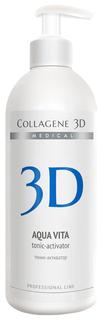 Тоник для лица Medical Collagene 3D Для активации биопластин и аппликаторов 500 мл
