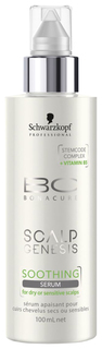 Сыворотка для волос Schwarzkopf Professional Scalp Genesis 100 мл