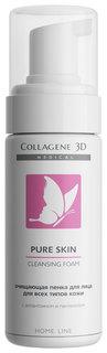 Пенка для умывания Medical Collagene 3D С аллантоином и пантенолом 160 мл