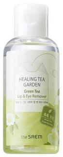 Средство для снятия макияжа The Saem Healing Tea Garden Green Tea Lip & Eye Remover 150 мл