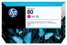 Картридж для струйного принтера HP C4874A