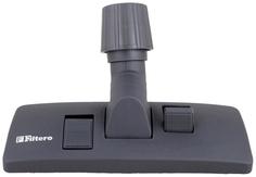 Насадка для пылесоса Filtero FTN 20 Эконом