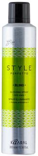 Спрей для волос Kaaral Style Perfetto Bling Glossing Spray 300 мл