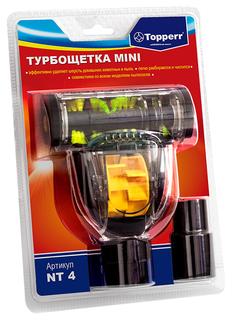 Насадка для пылесоса Topperr NT 4