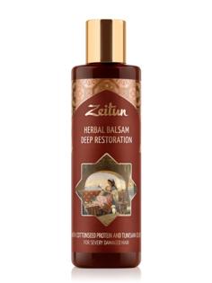 Бальзам для волос Zeitun Глубоко восстанавливающий 200 мл Зейтун