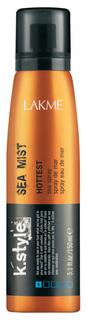 Средство для укладки волос Lakme K.Style Hottest Sea Mist 150 мл