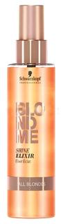 Эликсир Schwarzkopf BlondMe Shine Elixir для придания блеска волосам 150 мл