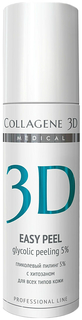 "Пилинг для лица Medical Collagene 3D Easy Peel 5%"" рН 3,2 130 мл"