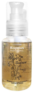 Флюид для волос Kapous Professional Fragrance Free Treatment 60 мл