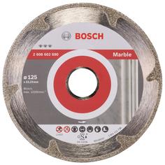 Алмазный диск Bosch Bf Marble125-22,23 2608602690