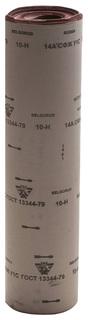 Шлиф-шкурка водостойкая на тканевой основе в рулоне № 10, 800мм*30м No Brand