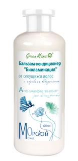Бальзам для волос GREEN MAMA Биоламинация 400 мл