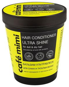 Бальзам для волос Cafe mimi Ультраблеск 220 мл