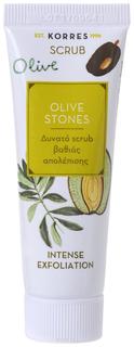 Скраб для лица Korres Olive Stones Еженедельное очищение