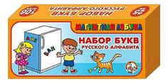 Магнитная игра Азбука настольная Десятое Королевство Русский Алфавит 00857 106 Элементов
