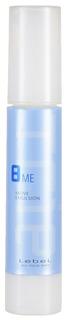Средство для укладки волос Lebel Trie Move Emulsion 8 50 мл