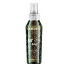 Эликсир для волос Selective Professional Hemp Sublime Ultimate Luxury Elixir 100 мл