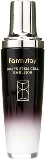 Эмульсия со стволовыми клетками винограда FARMSTAY Grape Stem Cell Emulsion, 130 мл