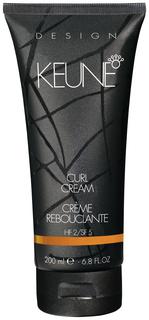 Средство для укладки волос Keune Curl Cream 200 мл