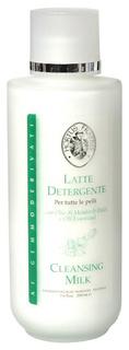 Молочко для лица Hortus Fratris Увлажняющее с эфирными маслами 200 мл