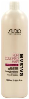 Бальзам для окрашенных волос Kapous с рисовыми протеинами и экстрактом женьшеня 1 л