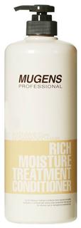 Кондиционер для волос Welcos Mugens Rich Moisture Treatment Conditioner 1 л