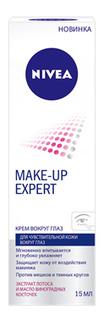 Крем для глаз NIVEA Make-up Expert 15 мл