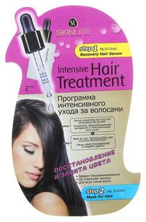 Набор средств для волос Skinlite Восстановление и защита цвета
