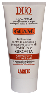 Антицеллюлитное средство GUAM Duo Intensive Warm Treatment Cream 150 мл