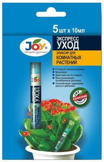 Эликсир для комнатных цветов Экспресс уход JOY, 10 мл х 5 шт J.O.Y.
