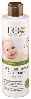 Детская пена для ванн EcoLab без слез 250 мл EO Laboratorie
