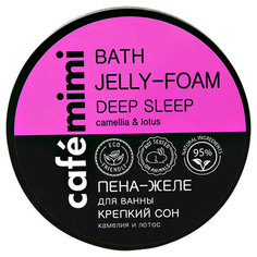 Пена для ванн Cafe Mimi Bath Jelly-Foam Spa Relax Lavender & Patchouli 220 мл