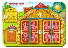 Бизиборд Курочка Ряба 112105-no Сибирский сувенир