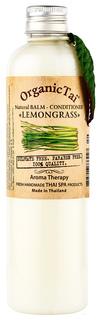 Бальзам для волос Organic Tai Лемонграсс 260 мл