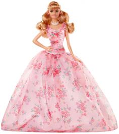 Кукла Mattel Barbie FXC76 Пожелания ко дню рождения