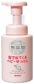 Жидкое мыло MIYOSHI Пенящееся на основе натуральных компонентов 250 мл