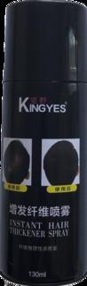 Аэрозольный загуститель/стайлинг волос KINGYES Black (черный), 130мл
