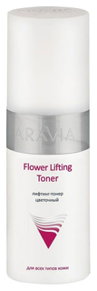 Тоник для лица Aravia professional Flower Lifting Toner 150 мл