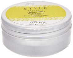 Средство для укладки волос Kaaral Style Perfetto Molding Matte Paste 80 мл