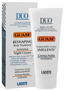 Антицеллюлитное средство GUAM DUO Против жировых отложений 200 мл
