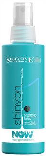 Спрей для волос Selective Professional Now Next Generation Shiny`On 150 мл
