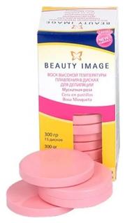 Воск для депиляции Beauty Image Роза 1000 г