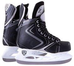 Коньки хоккейные KHL Nitro, черные, размер 39