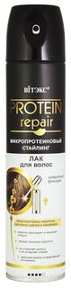 Лак для волос Витэкс Protein Repair Микропротеиновый стайлинг 300 мл Vitex
