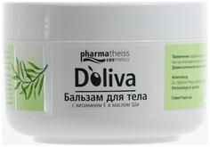 Средство для тела D`oliva Бальзам 250 мл