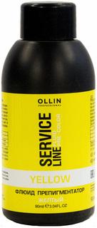 Флюид для волос Ollin Professional Service Line Препигментатор желтый 90 мл