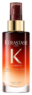 Сыворотка для волос Kerastase Nutritive 8H Magic Night Serum 90 мл